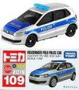 【中古】ミニカー フォルクスワーゲン ポロ パトロールカー(シルバー×ブルー) 「トミカNo.109」【タイムセール】