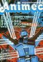 【中古】アニメ雑誌 アニメック 1982/8 VOL.25