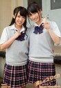 【中古】生写真(AKB48・SKE48)/アイドル/NMB48 山田菜々・横山由依/CD「僕らのユリイカ 通常盤Type-C」山野楽器特典