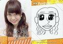 【25日24時間限定!エントリーでP最大26.5倍】【中古】アイドル(AKB48・SKE48)/SKE48 official TREASURE CARD(トレジャーカード) 竹内舞/レギュラーカード【自撮りカード/自画像カード】【ボイス付き】/SKE48 official TREASURE CARD(トレジャーカード)