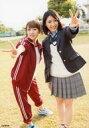 【中古】生写真(AKB48 SKE48)/アイドル/AKB48 高橋みなみ 渡辺麻友/CD「唇にBe My Baby」新星堂特典生写真