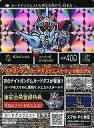 【中古】ナイトガンダム カードダスクエスト/新プリズム/ガンダムワールド2015 KCQ PR 001 [新プリズム] : [コード保証なし]騎士ガンダム