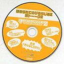 アニメ系CD ほめられてのびるらじおZ 「歌トーーク2」