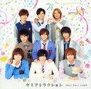 【中古】邦楽CD Hey! Say! JUMP / キミアトラクション[DVD付初回限定盤2]