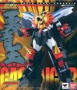【中古】フィギュア スーパーロボット超合金 勇者王 ガオガイガー (再販版) 「勇者王ガオガイガー」