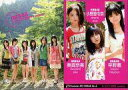 【中古】アイドル(AKB48・SKE48)/雑誌「B.L.T. 特別編集 B.L.T. U-17 Sizzleful Girl 2007 summer Vol.3」特典 07summer-A12 : 奥真奈美・小野恵令奈・早見薫/雑誌「B.L.T. 特別編集 B.L.T. U-17 Sizzleful Girl 2007 summer Vol.3」特典
