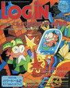 【中古】LOGiN 付録付)LOGIN 1995/02/03(別冊付録1点) ログイン