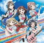 【中古】アニメ系CD BanG Dream! バンドリ! Poppin'Party / Yes! BanG_Dream![Blu-ray付生産限定盤]
