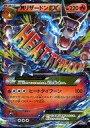 【中古】ポケモンカードゲーム/XY BREAK ポケットモンスターカードゲーム スターターパック 011/072 : (キラ)MリザードンEX