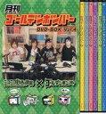 【中古】その他DVD 月刊ゴールデンボンバー DVD-BOX Vol.4