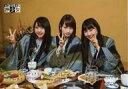 【中古】生写真(AKB48・SKE48)/アイドル/AKB48 川栄李奈・木ゆりあ・西野未姫/横型・印刷サイン入り・メッセージ入り/DVD・Blu-ray「AKB48 旅少女」(VPXF-72978/VPBF-29941)封入特典生写真