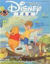 【中古】アニメ雑誌 Disney FAN 2002年6月号 ディズニーファン