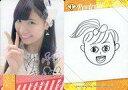 【中古】アイドル(AKB48・SKE48)/SKE48 official TREASURE CARD(トレジャーカード) 荒井優希/レギュラーカード【自撮りカード/自画像カード】【ボイス付き】/SKE48 official TREASURE CARD(トレジャーカード)