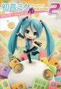 【中古】攻略本 3DS 初音ミク Project mirai 2 アゲアゲ★ファンブック【中古】afb
