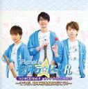 【中古】アニメ系CD 「Trignalのキラキラ☆ビートR」ラジオCD Vol.4 オトナの社会科見