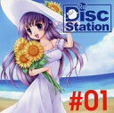 【中古】WindowsVista/7/8/8.1 CDソフト DiscStation(ディスクステーション) Re#01