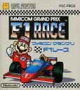 【中古】ファミコンソフト(ディスクシステム) ファミコングランプリ F1レース (箱説あり)【画】