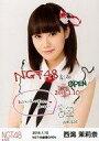 【中古】生写真(AKB48・SKE48)/アイドル/NGT48 西潟茉莉奈/印刷サイン、コメント入り/「2016.1.10 NGT48劇場OPEN」ランダム生写真