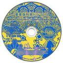 【中古】アニメ系CD 新装版 魔法使いとご主人様 豪華版特典ドラマCD 「セラス・リューク・ハワードが『ハートの国のアリス』をパロディしたら・・・」