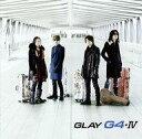 【中古】アニメ系CD GLAY / G4・IV[通常盤] 〜TVアニメ「ダイヤのA -SECOND SEASON-」オープニングテーマ