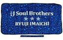 """【中古】抱き枕カバー・シーツ(男性) 今市隆二 Produce ブランケット 「三代目J Soul Brothers LIVE TOUR 2014 """"BLUE IMPACT""""」"""
