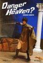 【中古】生写真(男性)/声優 神谷浩史/CD「Danger Heaven?」セブンネットショッピング特典ブロマイド