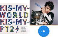 【中古】邦楽CD Kis-My-Ft2 / KIS-MY-WORLD[キスマイSHOP盤](千賀健永ver.)