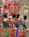 【中古】アニメ雑誌 Disney FAN 東京ディズニーランド15周年スペシャル 1998年6月号 ディズニーファン