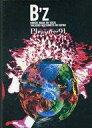 【中古】パンフレット(ライブ・コンサート) パンフ)B'z LIVE-GYM Pleasure '91