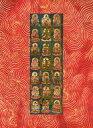 【中古】パンフレット パンフ)創建1200年記念 東寺国宝展 1995【画】
