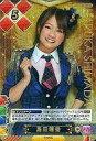 【中古】アイドル(AKB48・SKE48)/AKB48 トレーディングカード ゲーム&コレクション vol.1 Vol.1/M-054 G : [コード保証無し]島田晴香/ゴッド(金箔押し・ホイル仕様)/AKB48 トレーディングカード ゲーム&コレクション vol.1