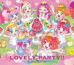 【中古】アニメ系CD AIKATSU☆STARS! / Lovely Party!! 〜TVアニメ・データカードダス「アイカツ!」3rdシーズン ベストアルバム
