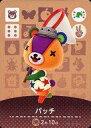 【中古】どうぶつの森amiiboカード/WiiU「どうぶつの...