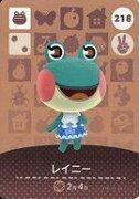 【中古】どうぶつの森amiiboカード/第3弾 218 : レイニー