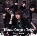 【中古】邦楽CD Sexy Zone / King&Queen&Joker DVD付初回限定盤F