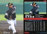 【中古】スポーツ/2008プロ野球チップス第3弾/ソフトバンク/リーグリーダーカード LL-9 : 杉内 俊哉(パリーグ奪三振)