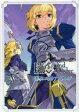 【中古】B6コミック Fate/Grand Order 電撃コミックアンソロジー / アンソロジー【02P03Dec16】【画】