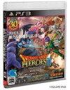 【新品】PS3ソフト ドラゴンクエストヒーローズII 双子の王と予言の終わり【02P01Oct16】【画】