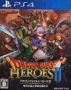 【新品】PS4ソフト ドラゴンクエストヒーローズII 双子の王と予言の終わり【02P05Nov16】【画】