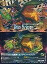 【中古】アニメ系トレカ/シークレット超絶レア/PUZZLE&DRAGONS 超絶パズドラウエハース3 超III-48 [シークレット超絶レア] : 光槍神・オーディン=ドラゴン【タイムセール】