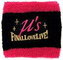 【中古】アクセサリー(非金属)(キャラクター) μ's(ロゴ) リストバンド〜μ'sic Forever〜 「ラブライブ! μ's Final LoveLive!〜μ'sic Fo..