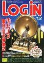 【中古】LOGiN LOGIN 1987/12 ログイン