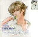 【中古】サプライ ときめきメモリアル Girl's Side トレーディングカードファイル【02P05Nov16】【画】