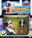 【中古】おもちゃ 仮面ライダー新2号&新サイクロン 「仮面ライダー」 カッとびライダー No.6