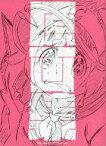 【中古】アニメムック KILL la KILL KEY ART COLLECTION VOLUME.3【中古】afb