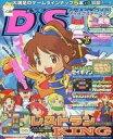 【中古】ゲーム雑誌 付録無)Disc Station 2000年夏号 Vol.27