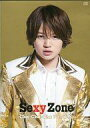 【中古】邦楽CD Sexy Zone / Cha-Cha-Cha チャンピオン[Sexy Zone Shop盤F(菊池風磨ver.)]