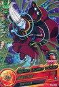【中古】ドラゴンボールヒーローズ/P/ドラゴンボールヒーローズ カードグミ19 GDPBC5-03 [P] : ウイス