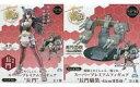 【中古】フィギュア 戦艦・長門&41cm連装砲 セット 「艦隊これくしょん〜艦これ〜」 スーパープレミアムフィギュア