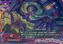 """【中古】バディファイト/レア/必殺モンスター/ダークネスドラゴンW/[BF-D-BT01]トリプルディー ブースターパック第1弾「放て!必殺竜!!」 D-BT01/0043 [レア] : アビゲール """"漆黒ノ嵐""""(ガチレア仕様)【タイムセール】【画】"""